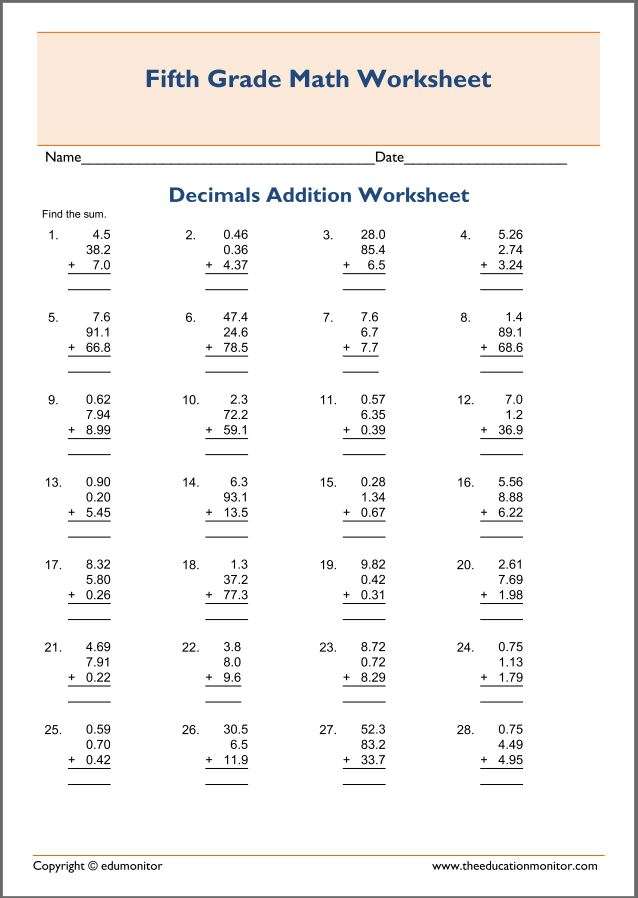 Rocket Math Addition Worksheets – Rocket Math Worksheets Addition