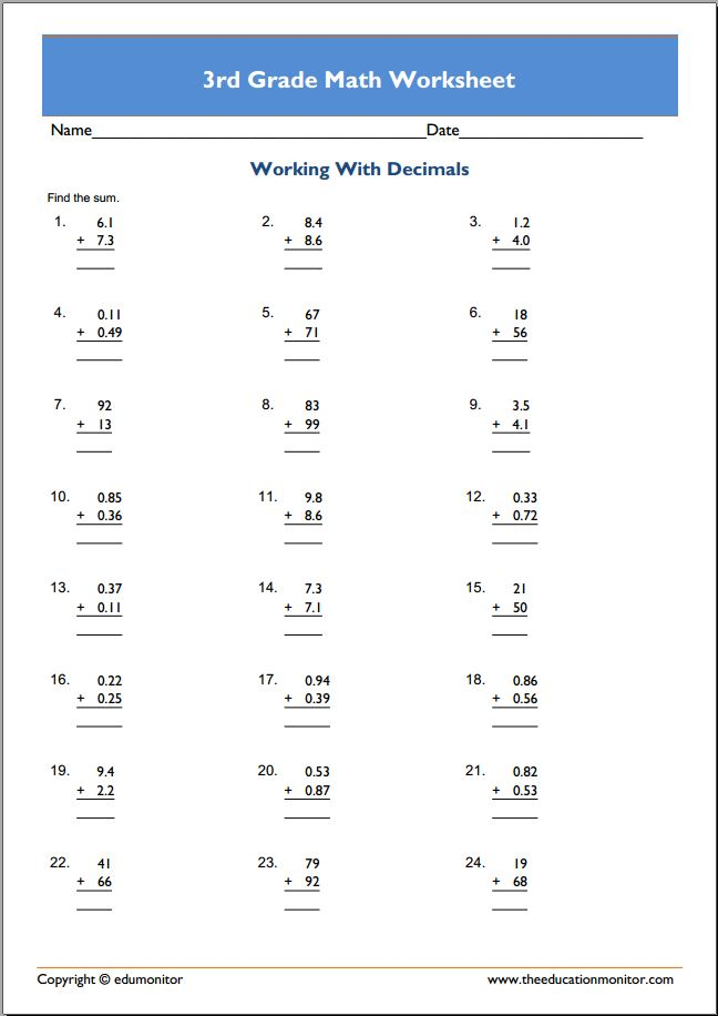 Free Rocket Math Worksheets Delibertad – Free Rocket Math Worksheets
